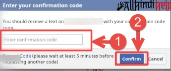 enter-your-confirmation-code-and-submit