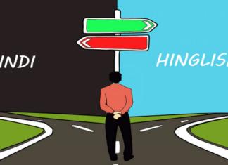 hindi hinglish konsi language me blogging karna best hai or kyo full detail