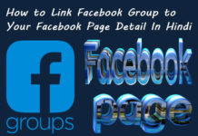 how to link facebook group to your facebook page in hindi