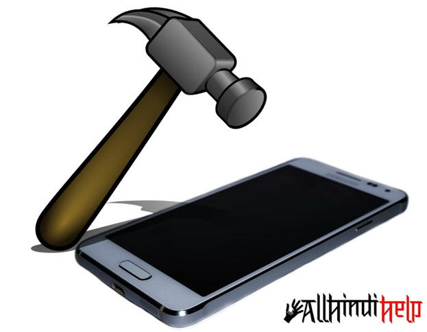 break-mobile-phone