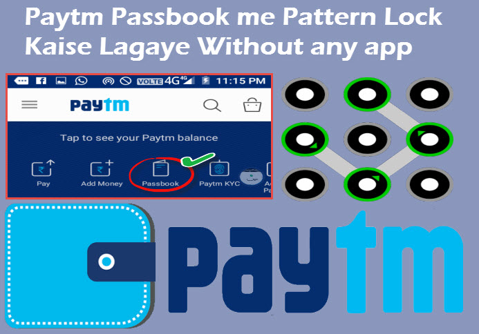 paytm passbook me pattern lock kaise lagaye without any app