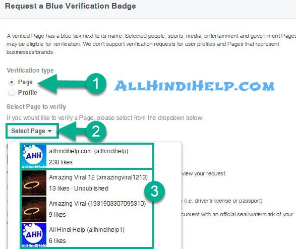 select-page-in-verification-type