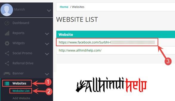 websites-website-list