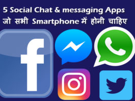 5 social chat and messaging apps jo sabhi smartphone me honi chahaiye
