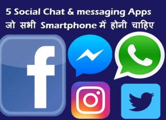5 social chat and messaging apps jo sabhi smartphone me honi chahaiye