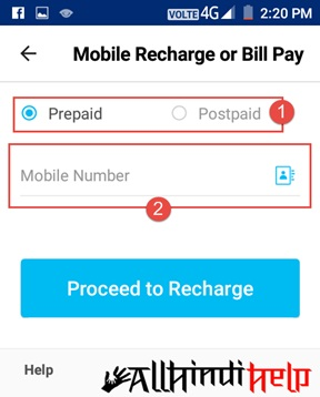 Select-prepaid-postpaid-and-enter-mobile-number