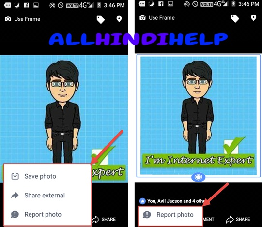 activate-guard-feature-nobody-download-your-photo