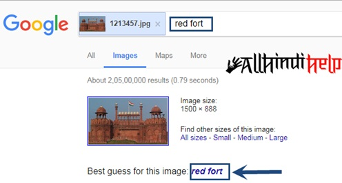 google-image-search-result-red-fort