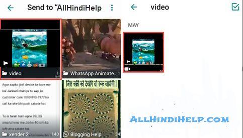 select-video