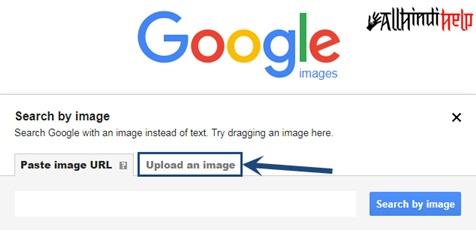 tap on upload an image on google images search