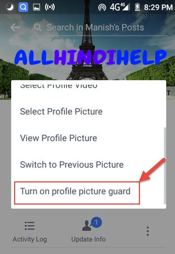turn-on-profile-picture-guard