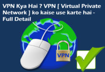 vpn kya hai vpn ki puri jankari hindi me jane