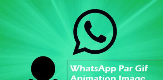 whatsapp par gif animation image kaise banaye send kare