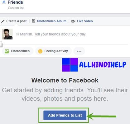 add-friends-to-list