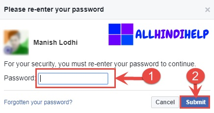 enter-fb-page-password-and-submit