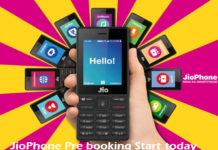 jiophone pre booking kaise kare online buy jio phone