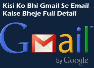 kisi ko bhi gmail se email kaise bheje send email using pc