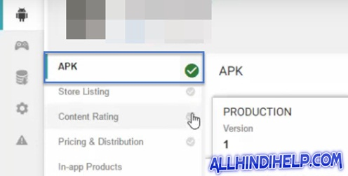 now-app-release-option-compleate-and-show-right-mark