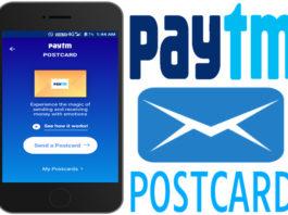paytm postcard feature kya hai aur kaise use kare full detail