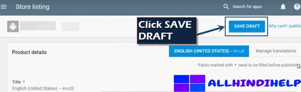 tap-on-save-draft