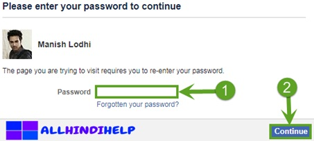 enter-facebook-password-and-continue