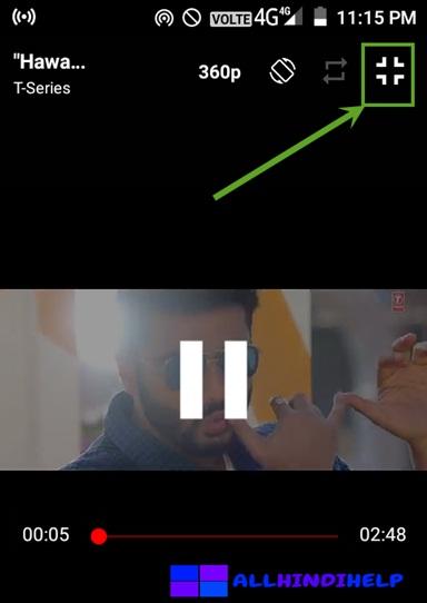 tap-on-minimize-icon