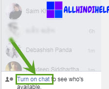 tap-on-turn-on-chat