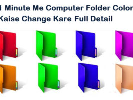 computer folder color kaise change kare 1 minute me