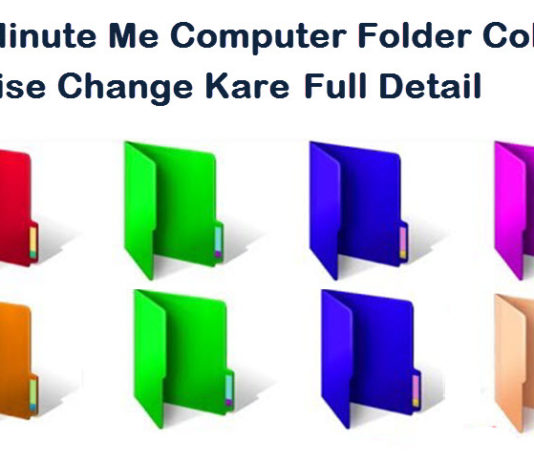 computer folder color kaise change kare 1 minute me