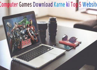 computer game download kaise kare pc game download site