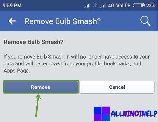 confirm app