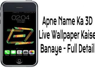 apne name ka 3D live wallpaper kaise banaye full detail in hindi