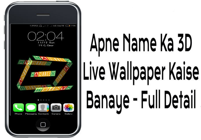 Mobile Phone Se Apne Name Ka 3D Live Wallpaper Kaise Banaye