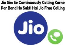 jio sim se continuously calling karne par band ho sakti hai jio free calling