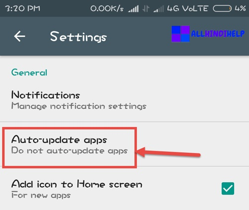 now-auto-update-apps-turn-off-sucessfully