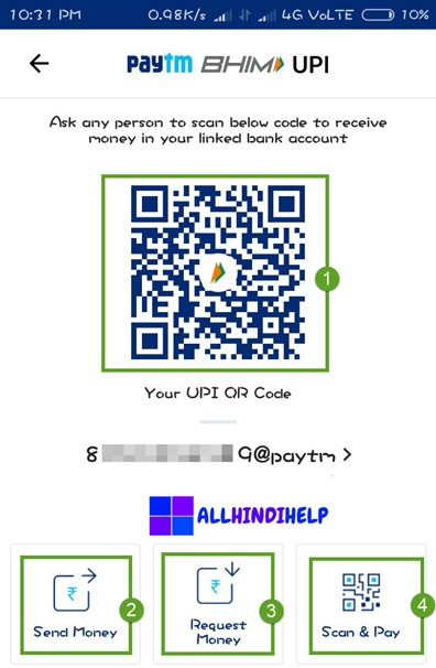 now-you-can-see-send-money-request-money-qr-code-etc-options