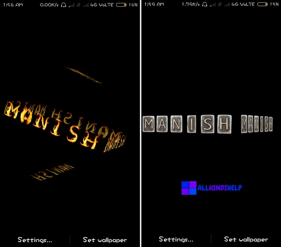 now-you-see-your-3d-name-wallpaper