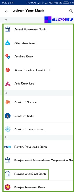 now-you-select-your-bank-account
