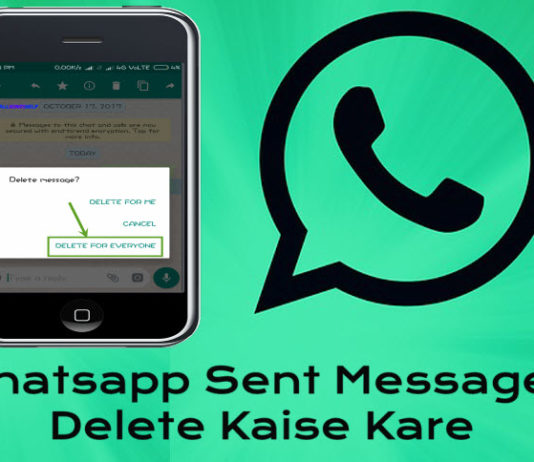 whatsapp sent message delete kaise kare recall whatsapp messages in hindi