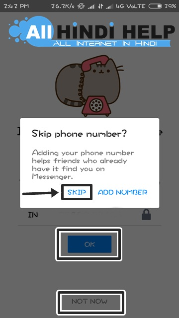 choose-skip-phone-number-option