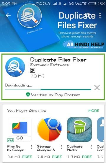 duplicate-files-fixer-playstore
