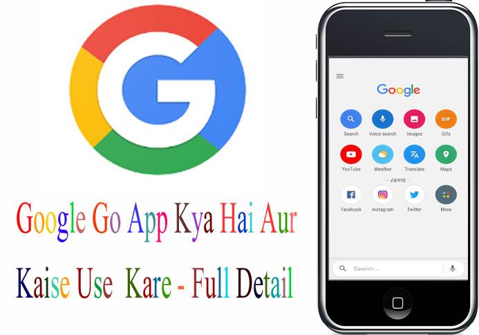 google go app kya hai Aur kaise use kare full detail-in-hindi