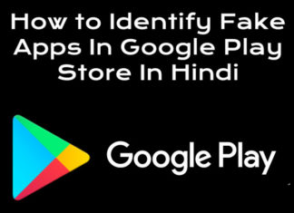 google play store fake apps identify kaise kare in hindi