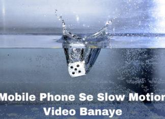 mobile phone se slow motion video kaise banaye