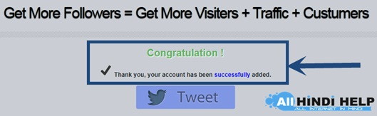 now-your-twitter-follower-gain-successfully