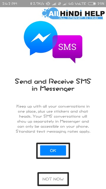 send-and-received-messages-in-messanger