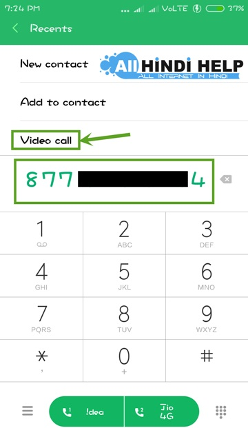 tap-on-video-call