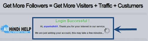 you-are-login-successfully