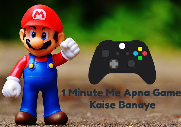apna game kaise banaye make your own game in hindi