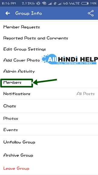 choose-members-option